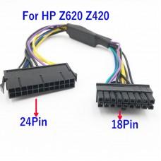 Cablu adaptor sursa alimentare de la ATX 24 pin la 18 pini, Active, 30 CM, compatibil HP Z620 Z420