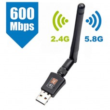 Wireless Network Adapter, USB 2.0, ACTIVE, 600Mbps Dual Band 2.4/5.8Ghz, Antena 2Db detachable, wifi
